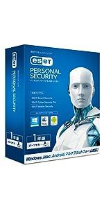 ESET パーソナル セキュリティ(1台1年)