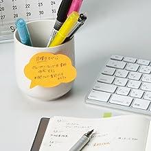 ポストイット,付箋,ふせん,文房具,手帳,便利,かわいい,おすすめ,シルエットデザイン