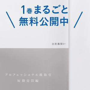 公式サイトで1巻まるごと公開中 www.prokabu.com