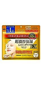 KOSE コーセー クリアターン 超濃厚保湿 マスク EX 40枚入
