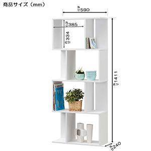 飾り棚 ディスプレイラック キアエッセ KIA-1460寸法サイズ