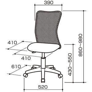 組み立てが簡単でレバーで座面の高さ調整可能