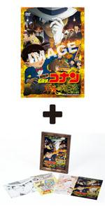 業火の向日葵(DVD)