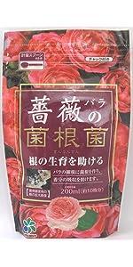 薔薇 ばら バラ 菌