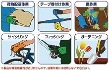 作業用手袋,作業手袋,耐刃手袋,作業グローブ,コンフォートグリップグローブ,土木作業