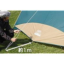 タフワイドドーム 設置方法