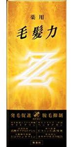 薬用毛髪力ZZ(ダブルジー) 200ml