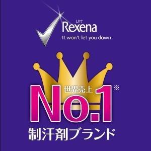 rexena_title2