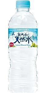 奥大山の天然水 ナチュラルミネラルウォーター