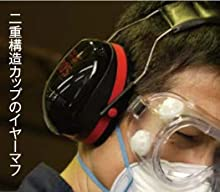 3M,耳栓,イヤープラグ,耳覆い,イヤーマフ,遮音,騒音性難聴,騒音対策,JIS規格