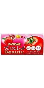 KAGOME プレミアムレッド Beauty