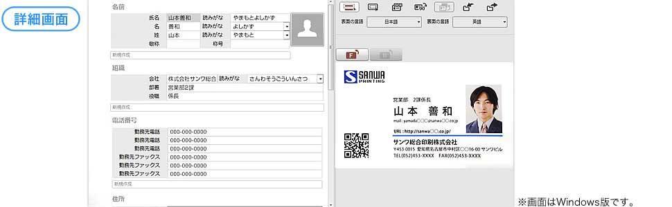 400-SCN005N_a05.jpg