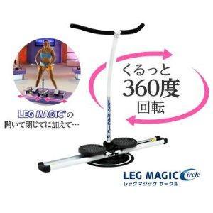 ショップジャパン(SHOP JAPAN) レッグマジックサークル