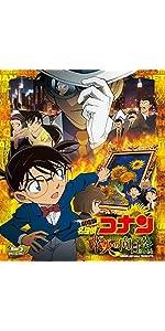 業火の向日葵(Blu-ray)
