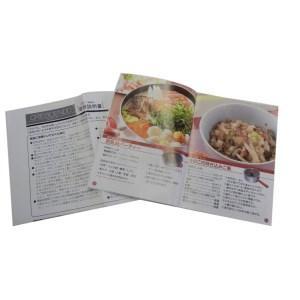 取り扱い説明書 レシピブック レシピ本 レシピ 料理本 料理ブック 取説 トリセツ