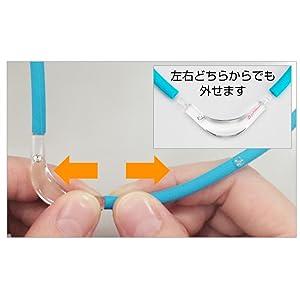 ファイテン(phiten) RAKUWA磁気チタンネックレスS-||