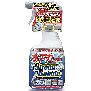 水アカスポットクリーナー Strong Bubble