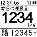 カロリーモード ショットナビ(Shot Navi) ゴルフナビ GPS ポケットネオ 日本プロゴルフ協会推奨