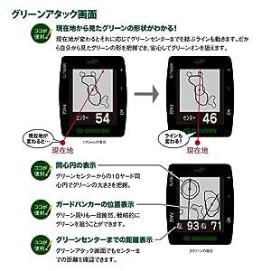 GreenOn(グリーンオン) ゴルフナビ GPS ザ・ゴルフウォッチ mk2+ マーク2プラス グリーンアタック画面機能付