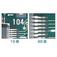 デジタルマイクロスコープ デジタル顕微鏡 安い 安価 低価格 デジタルスコープ usbデジタルマイクロスコープ HDMI デジタル顕微鏡カメラ VGA デジタル顕微鏡 usb デジタルマイクロカメラ