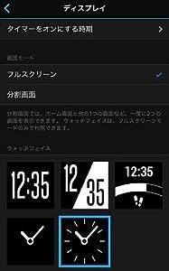活動量計 VIVOFIT3 【日本正規品】 160813 GARMIN(ガーミン)