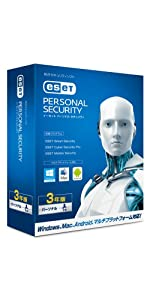 ESET パーソナル セキュリティ(1台3年)