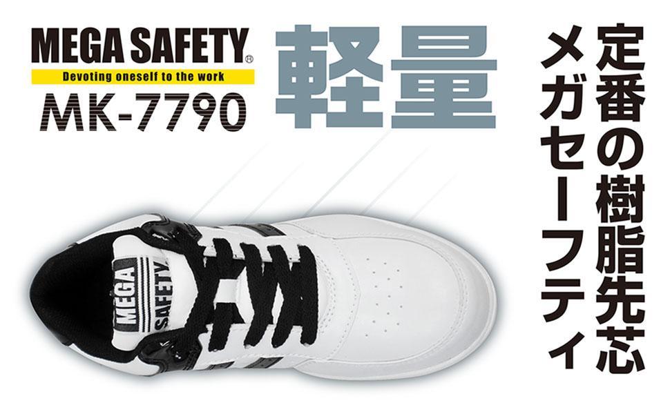 キタ]kita 安全靴 軽量 幅広 紐 ...