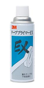 3M,スプレー,のり,テープ,プライマー,420,EX,T/P/E