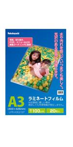ナカバヤシ ラミネートフィルム 20枚入 303×426mm A3サイズ LPR-A3E2-SP
