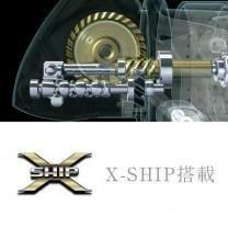 X-SHIP ギアシステム