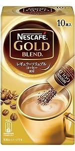 スティックコーヒー ネスカフェ ゴールドブレンド 10P×6箱
