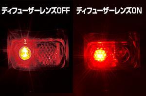 ガンビット 43ETE 赤色LED
