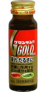 グロンサンR ゴールド内服液 50ml*10本