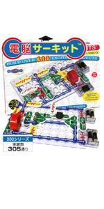 Snap Circuits Jr. 電脳サーキット クリスマス プレゼント 知育 電気 実験