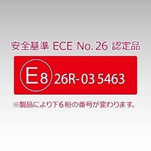 安全基準ECE No.26認定品