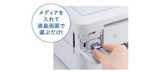 印刷 スマホからプリンターに印刷 : ... 印刷/ADF/レーベル印刷/有線