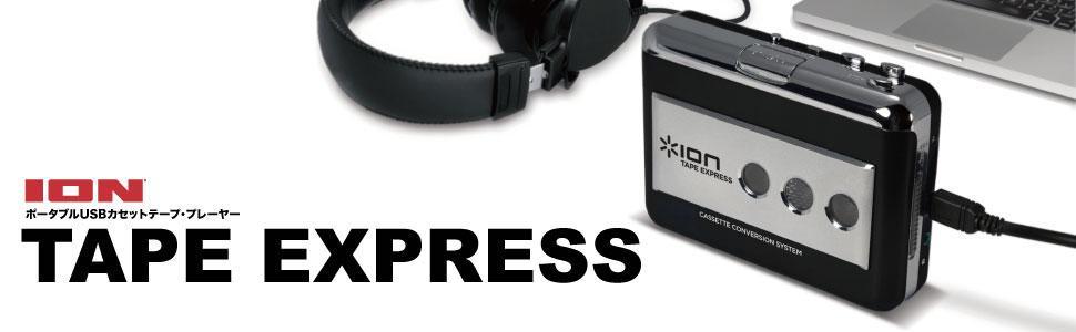 Amazon Ion Audio Usbケーブル付 ポータブル・カセットテーププレーヤー デジタル化変換器 録音