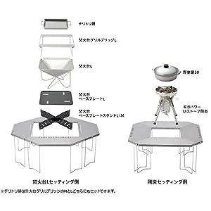 ジカロテーブル セッティングバリエーション