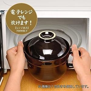 電子レンジ 炊飯
