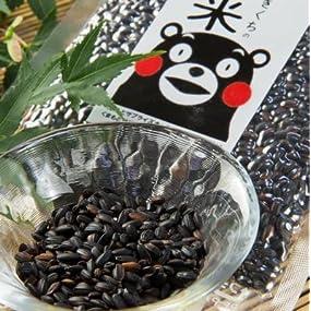黒米 雑穀 国産