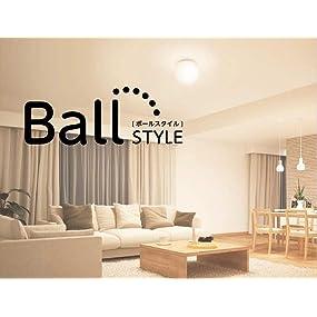 ボール ボール型 マル 丸 LED 照明 ライト シーリング 小泉 小泉成器 子供 部屋