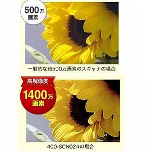 400-SCN024_01.jpg