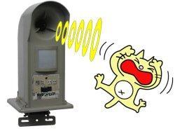 ユタカメイク ガーデンバリア GDX-2 超音波スピーカー