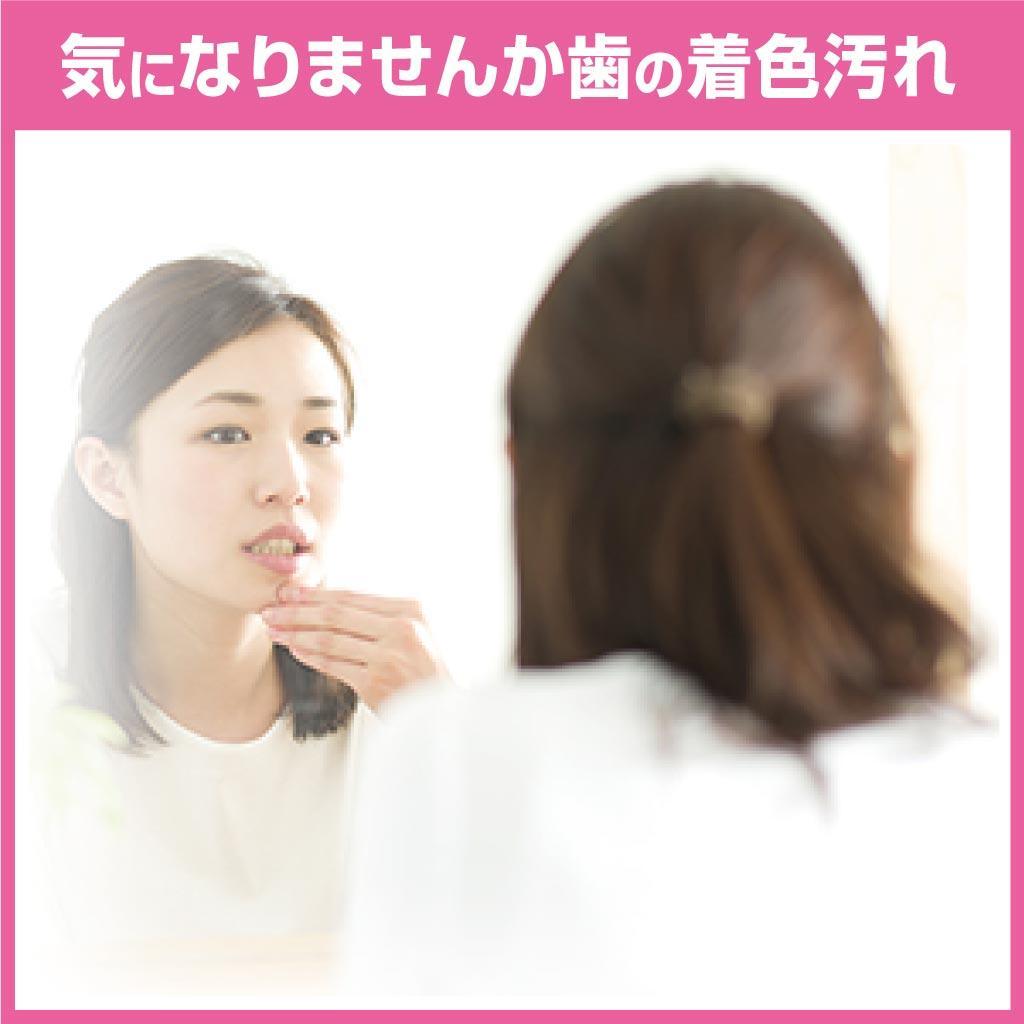 美白スミガキ 炭粒(炭・シリカ) 配合 歯を白くするハミガキ フローラルティーミントの香り 90g