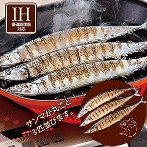 魚を切らずに丸ごと焼けるオーバル型フライパン