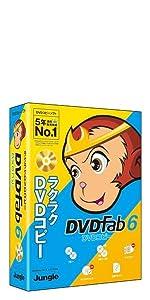 ディスクコピー DVD