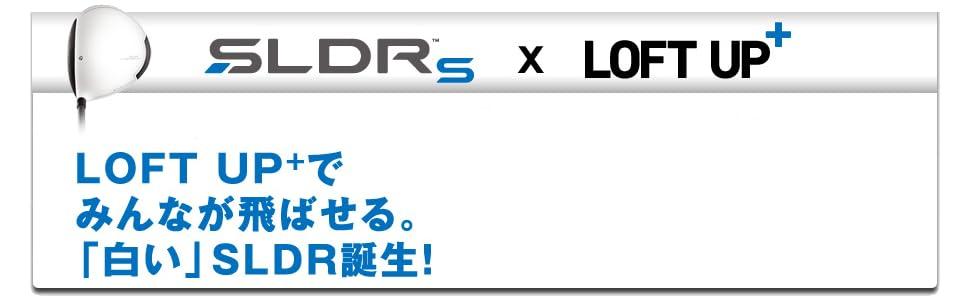 テーラーメイド ドライバー SLDR S