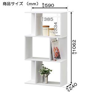 飾り棚 ディスプレイラック キアエッセ KIA-1160 寸法 サイズ