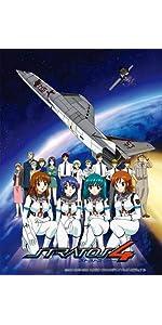 ストラトス・フォー OVA Series