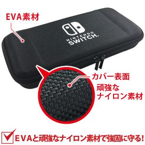 EVAと頑強なナイロン素材で強固に守る